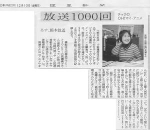 1000kai9